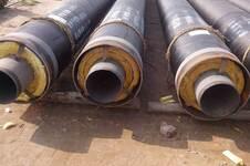 钢套钢直埋蒸汽保温钢管价格
