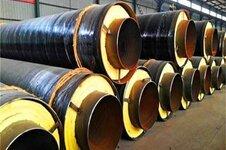 钢套钢蒸汽保温直缝钢管厂家